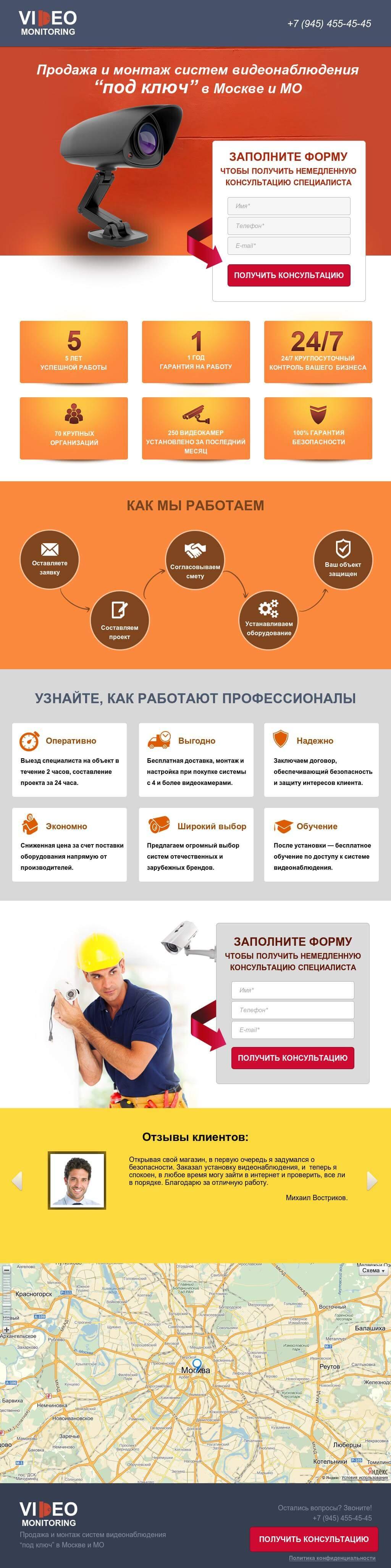 posadochnaya