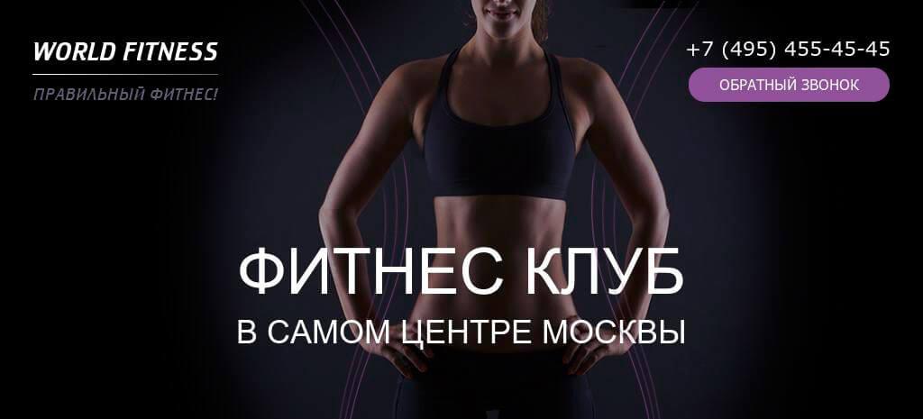 fitnessmini